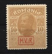 Militärverwaltung In Rumänien,Zwangszuschlagsmarken,Nr.7y,xx,gep. - Besetzungen 1914-18