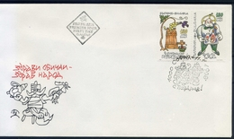 Greeting Stamps  - Bulgaria / Bulgarie 1998 Year  -2 FDC