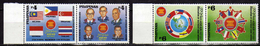 Philippines .1997 The 30th Anniversary Of Association Of Southeast Asian Nations.flags.maps.MNH - Philippines