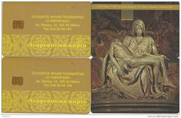GREECE - The Pieta By Michelangelo, Puzzle Of 2 Cards, Exhibition In Athens, Tirage 500, 05/08 - Puzzles
