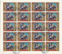 Guinée Bissau Feuille Complète 20 Timbres Oblitérée 25 Ans Regne Reine Elizabeth 1977