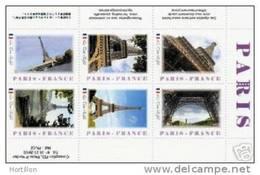 VIGNETTES Timbres De Collection PARIS - LA TOUR EIFFEL