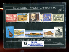 - Etat : *  Crete  15 Timbres   P 1645