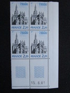 France. Coin Daté 15/06/1981. YT. 2134 **.  Basilique De Sainte-Anne D'Auray. Morbihan.