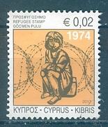 Cyprus, Yvert No 1256