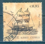 Cyprus, Yvert No 1225