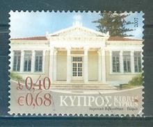 Cyprus, Yvert No 1117