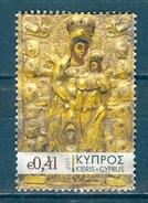 Cyprus, 2015 Issue