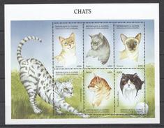 C288 GUINEE FAUNA PETS CATS CHATS 1KB MNH