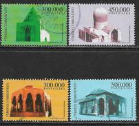 La Turquie Oblitérér, No: 3016 à 3019, Coté 4 Euros, Y & T, USED, EDIFICES FUNERAIRES - 1921-... République