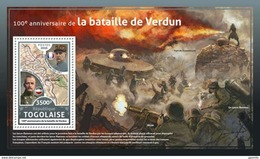 Togo 2016, First War World, Battle Of Verdun, BF