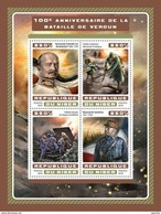 Niger 2016, First War World, Battle Of Verdun, Generals, 4val In BF