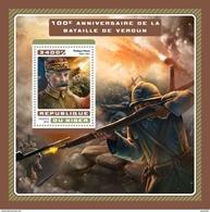 Niger 2016, First War World, Battle Of Verdun, Generals, BF