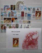 België - Belgique Jaar - Année 1981 ** MNH - Années Complètes