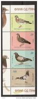 MACEDONIA 2014,BIRDS,PIGEONS,,MNH