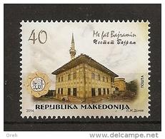 MACEDONIA,MAKEDONIEN 2014,,,MNH