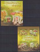 EE32 Burundi - MNH - Plants - Mushrooms - 2012