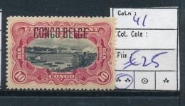 BELGIAN CONGO  1909 ISSUE TYPO. COB 41 MNH POSTFRIS SANS CHARNIERE