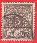 MiNr.45b O Deutschland Deutsches Reich