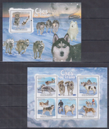 EE32 Guinea-Bissau - MNH - Animals - Dogs