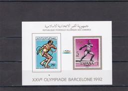 Comores Hb Michel 255B Al 260B SIN DENTAR - Summer 1992: Barcelona