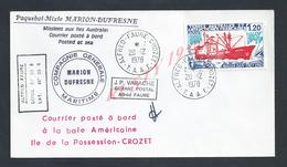 T.A.AF. LETTRE TERRES AUSTRALES PAQUEBOT MIXTE MARION DUFRESNE Mp AFRED FAURE CROZET 1978 : - Cartas