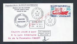 T.A.AF. LETTRE TERRES AUSTRALES PAQUEBOT MIXTE MARION DUFRESNE Mp AFRED FAURE CROZET 1978 :