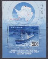 Russia 1986 Antarctica / Icebreaker M/s ** Mnh (32612V) - Poolshepen & Ijsbrekers