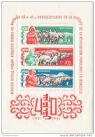 Mongolia Hb 4 Al 6