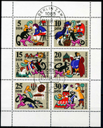 DDR - Michel 1428 / 1431 Kleinbogen - OO Gestempelt (A) - Der Gestiefelten Kater