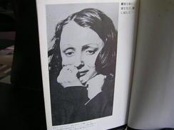 """Edith Piaf De Simone Berteaut """"Piaf"""",Livre De 436 Pages Traduit Du Français En Langue Asiatique(certainement En Chinois) - Other"""