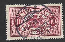 Schweden, Dienstpost, 1881, Michel-Nr. 5 Bb, Gestempelt