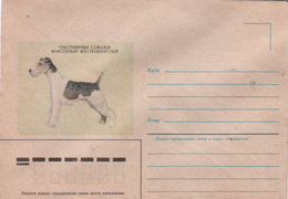 USSR 1985 Hunting Dog Fox Terrier Foxterrier Postal Stationery