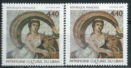 Variété : N° 3224 Patrimoine Culturel Du Liban Sans Le Vert + Normal **