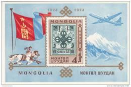 Mongolia Hb 35