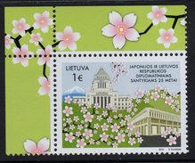 Lithuania. Lituania. Litauen. 2016. 25th Anniversary Of Diplomatic Relations With Japan. MNH**