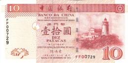 MACAO   10 Patacas   8/12/2003   P. 102   UNC - Macau