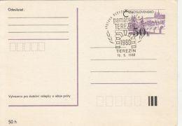PRAGUE CASTLE, PC STATIONERY, ENTIER POSTAL, 1980, CZECHOSLOVAKIA