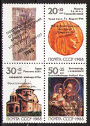 USSR RUSSIA 1988 MNH FULL Set RELICS ARMENIAN Old COIN  Block  Of 4 Stamps