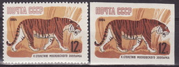 RUSSIA 1964 USSR Stamp MNH ** VF Mi 2919 A,B Perf,imperf MOSCOW ZOO TIGER BIG CATS   FAUNA  ANIMALS ANIMAUX MAMMAL