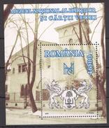 D90 2003 ROMANIA MUZEUL NATIONAL AL HARTILOR 1BL MNH