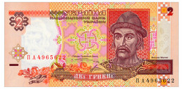 UKRAINE 2 HRYVNI 1995 YUSCHENKO Pick 109a Unc - Ucrania