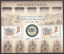 D107 2009 ROMANIA UNIVERSITY BUCHAREST ARCHITECTURE 1KB MNH