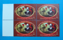 2016 ALBANIAN STAMPS 100 YEARS OF AUTONOMOUS REGION OF KORCA, BLOCK OF FOUR WITH MARGINS MNH