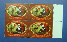 2016 ALBANIAN STAMPS 100 YEARS OF AUTONOMOUS REGION OF KORCA, BLOCK OF FOUR WITH MARGINS MNH (2)