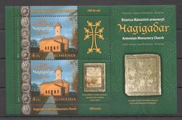 D112 2012 ROMANIA ARCHITECTURE ARMENIAN MONASTERY CHURCH 1KB MNH