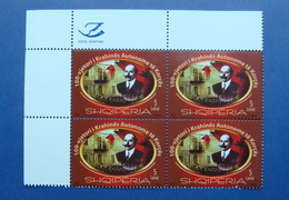 2016 ALBANIAN STAMPS 100 YEARS OF AUTONOMOUS REGION OF KORCA, BLOCK OF FOUR WITH MARGINS MNH (3)