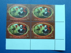 2016 ALBANIAN STAMPS 100 YEARS OF AUTONOMOUS REGION OF KORCA, BLOCK OF FOUR WITH MARGINS MNH (4)