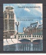 D115 2003 ROMANIA ARCHITECTURE PALATE DIN BUCURESTI 1BL MNH