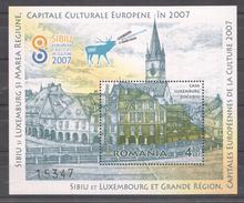 D116 2007 ROMANIA ARCHITECTURE SIBIU EUROPEAN CAPITAL OF CULTURE 1BL MNH